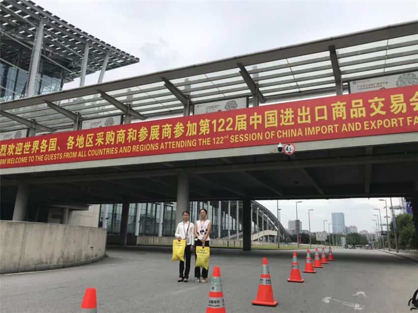 122th CANTON FAIR 2017